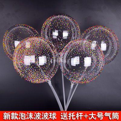 卡通透明羽毛泡沫波波球微商地推活动小礼品网红发光气球儿童玩具