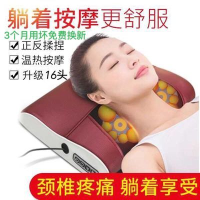 肩颈椎按摩器仪颈部腰部肩部背部脖子热敷家用电动枕头多功能全身