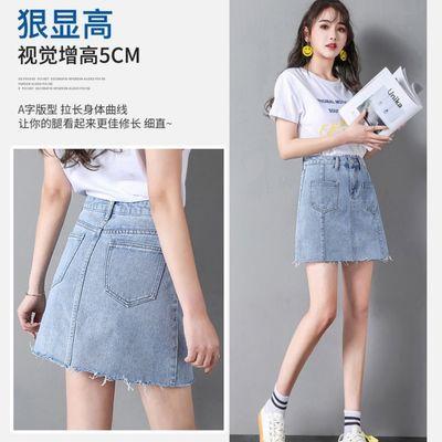 带内衬高腰A字牛仔短裙女2020夏新款韩版百搭包臀超火ins的半身裙