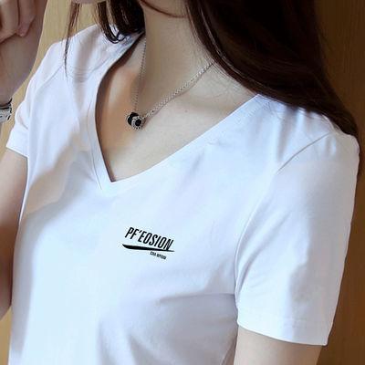 95棉 多图多色V领短袖T恤女2020夏装韩版百搭显瘦半袖打底小衫潮