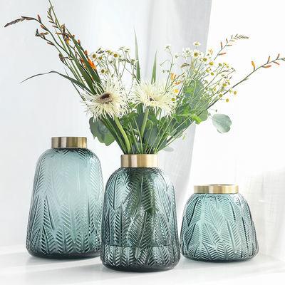 欧式铜圈口树叶纹玻璃花瓶家用郁金香洋牡丹水培插花花瓶桌面摆件