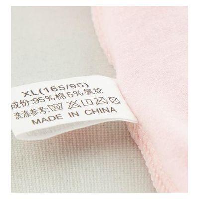 新款2条装富妮来女士内裤生理裤纯色棉质经期专用防侧漏女平角裤6