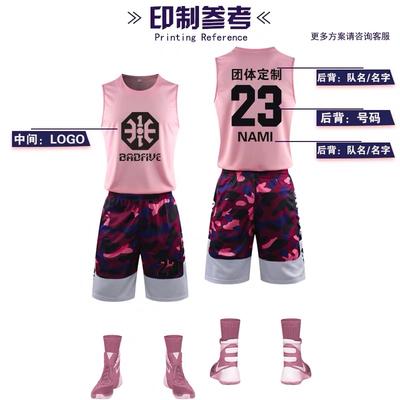 安踏篮球服男运动短裤男夏学生韩版定制裤子男过膝夏季加肥加大五