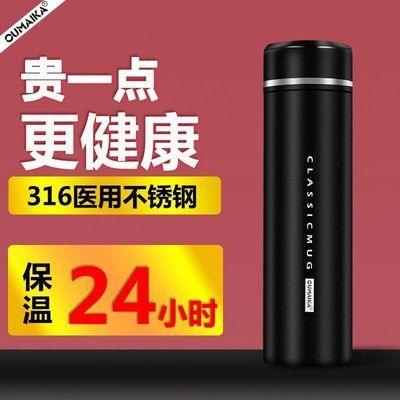 【欧迈咖】商务316不锈钢保温杯男女学生韩版便携车载保暖水杯子