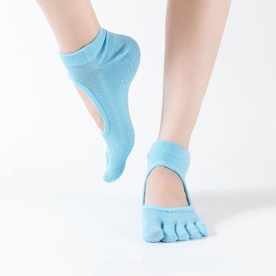 瑜伽五指袜 女士专业瑜珈袜防滑袜 露背袜露趾袜纯棉袜子运动袜子