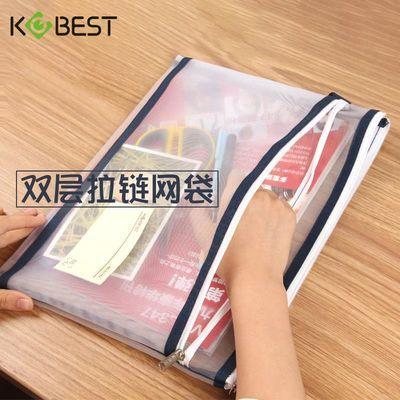 学生补课手提袋拎书袋A4双层拉链网格袋透明袋子文件袋收纳袋