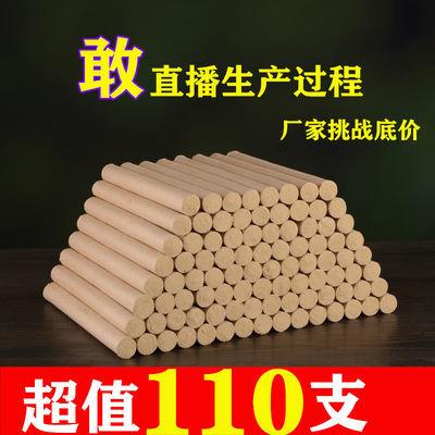 50支手工艾条艾柱艾灸盒十年陈非无烟熏家用艾灸条批发正品艾绒条