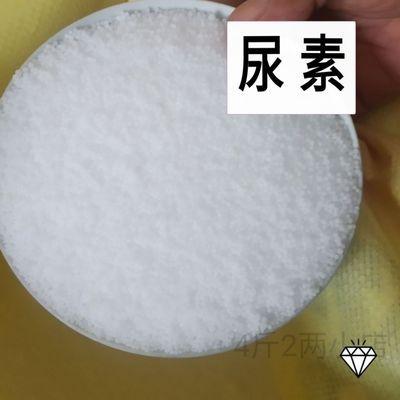 尿素化肥硫酸钾复合肥有机肥磷肥复合肥料花草果蔬盆栽通用型包邮