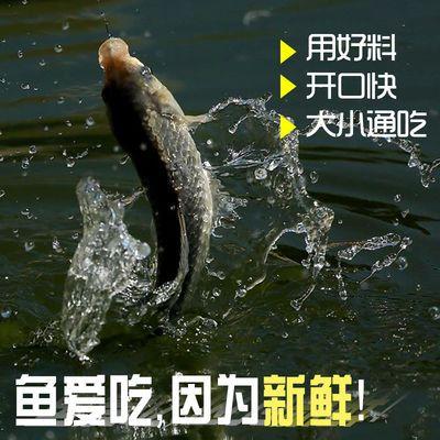 速攻大比重湖库篇野战鱼料老鬼鱼饵野钓草鱼鲤鱼水库春季鱼耳料