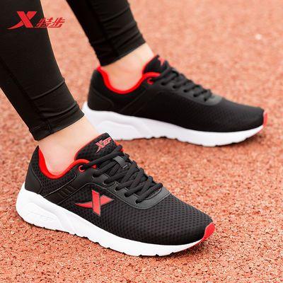 特步男鞋2020夏季新款运动鞋学生跑步鞋网面鞋男士透气休闲鞋子男