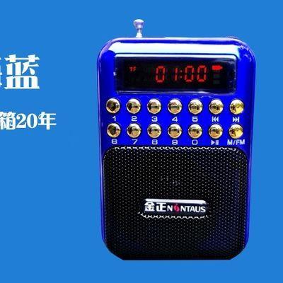 新款金正迷你收音机MP3老人音响插卡音箱便携式老年音乐播放器随