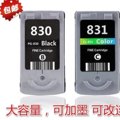 佳能打印机PG-830墨盒IP1180 IP1980 IP1880MP145黑CL831彩色墨盒
