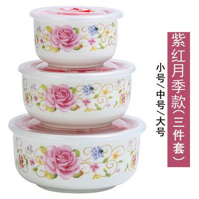 骨瓷保鲜碗陶瓷保鲜盒三件套冰箱储物盒微波炉饭盒便当【多款可选