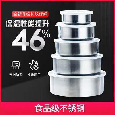 五件套不锈钢保鲜盒厨房冰箱保鲜食品饭菜冷冻密封收纳盒5件套