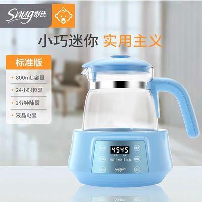 热销恒温调奶器婴儿自动冲奶器恒温器温奶器冲奶机暖奶器恒温水壶