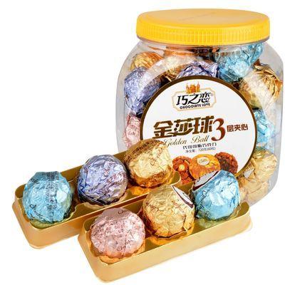 【爆款特价1瓶60粒】金莎球果仁夹心巧克力年货婚庆批发试吃装8粒