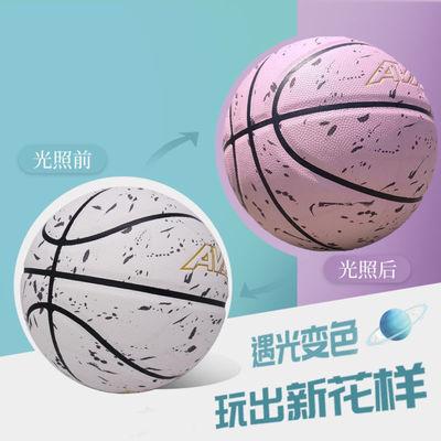 遇光变色龙篮球粉色耐磨室内外礼物免费刻字7号成人学生 比赛蓝球