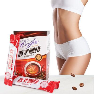 左旋肉碱咖啡速溶酵素加强版减燃果蔬脂肥营养餐瘦代餐粉身饱腹感