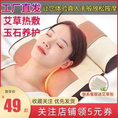 肩颈椎按摩器多功能颈部腰部肩部电动仪家用脖子腰椎理疗枕头神器
