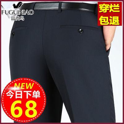 富贵鸟中年西裤夏季薄款高腰宽松直筒商务男裤男士西装爸爸长裤子