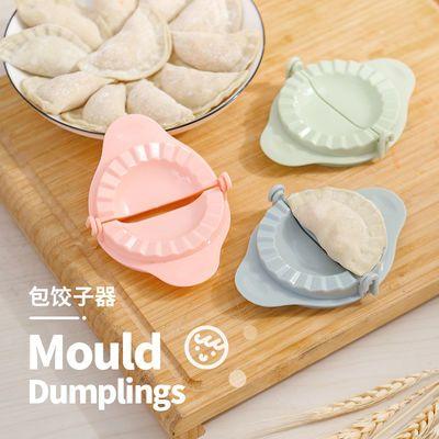 pp塑料包饺子器包饺子神器水饺模具饺子模具包水饺神器饺子皮模具