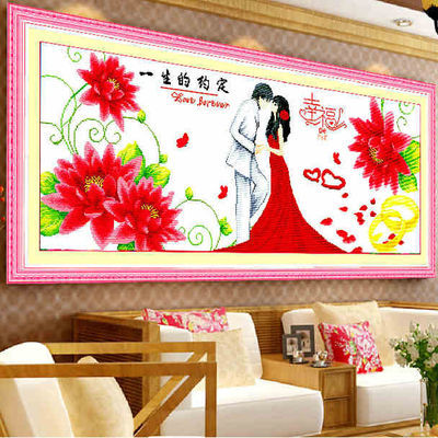 线绣十字绣精准印花幸福的约定一生的约定百年好合情侣婚房新款喜