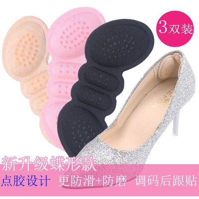 跟贴脚高跟鞋垫半码垫女磨脚贴鞋鞋贴后跟贴防掉跟防磨脚神器脚后