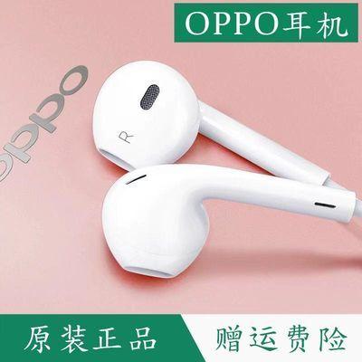 OPPO原装正品OPPOA57 OPPOA59S OPPOA59 OPA59M 手机原配入耳耳机