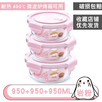 饭盒上班族保鲜饭盒玻璃便当盒冰箱收纳盒圆形玻璃碗家用汤碗带盖
