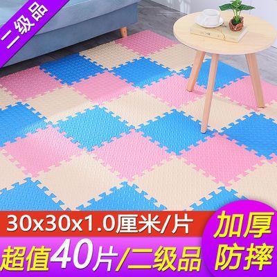 泡沫地垫拼接卧室大面积儿童家用爬行垫爬爬垫拼图地板垫防摔垫子