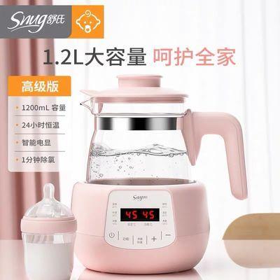 舒氏恒温调奶器婴儿自动冲奶器恒温器温奶器冲奶机暖奶器恒温水壶