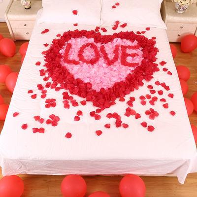 装饰生日派对表白撒花仿真玫瑰花瓣套餐结婚喜庆用品婚房婚床布置