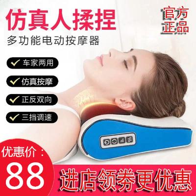 颈椎按摩器肩颈部腰部背部多功能电动按摩枕头揉捏热敷全身按摩仪