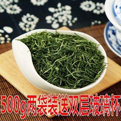 毛尖茶叶 2020新茶茶叶信阳绿茶春茶散装明前手工嫩芽浓香耐泡茶