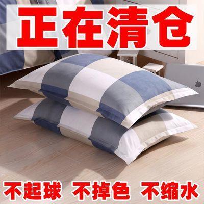 【枕套一对装】精品加厚磨毛48*74cm枕芯套学生枕套保健枕套包邮