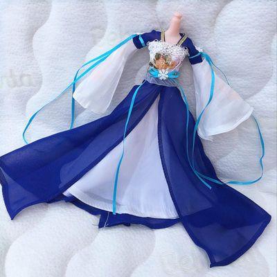 30cm中国风古装芭比娃娃古典民族公主仙女衣服饰裙女孩儿童玩具