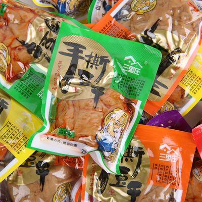 手撕豆干休闲零食五香麻辣豆腐干素肉香辣条豆干零食小吃散称批发