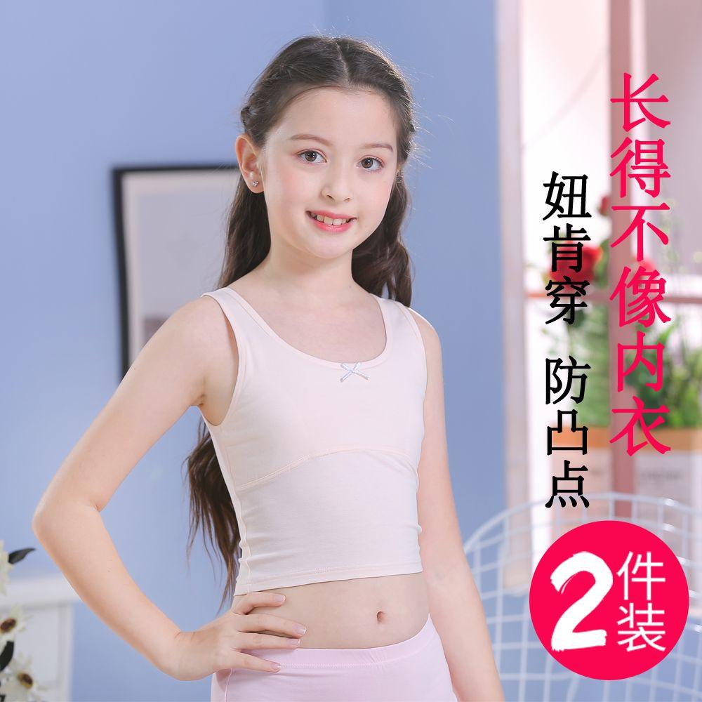 儿童内衣女学生韩版胸小无袖露肚脐初中生中长款吊带小背心女内穿