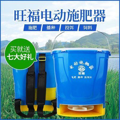 电动施肥器农用撒肥机肥料机多功能全自动播种机投料机施肥神器