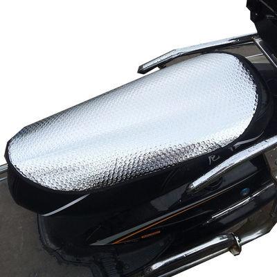 防晒电动车坐垫套防水男女式国标踏板摩托车电瓶车通用隔热座垫膜