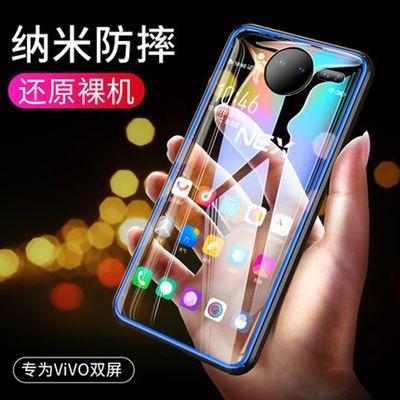 新款vivo nex手机壳双屏版防摔步步高NEX双面屏抖音玻璃保护套