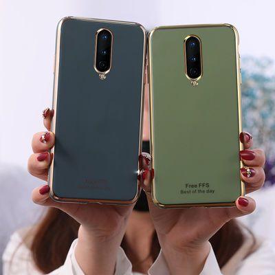一加8手机壳全包防摔一加8pro男女网红新款硅胶1+8pro软壳可爱潮