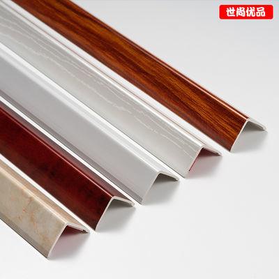 PVC护角条 墙角保护条 护墙角 墙护角 防撞条 阳角条 免打孔护角