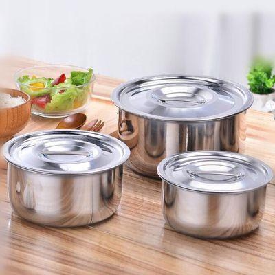 不锈钢汤盆三件套带盖盆油盆打蛋和面盆调料缸汤锅汤碗饭盒保鲜盒