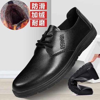 回力鞋子男鞋春季男士休闲凉皮鞋透气厨师工作鞋新款爸爸老年人皮