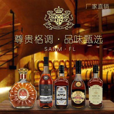 2瓶洋酒组合 白兰地XO 威士忌 高档 酒吧酒柜摆件送礼家庭聚会