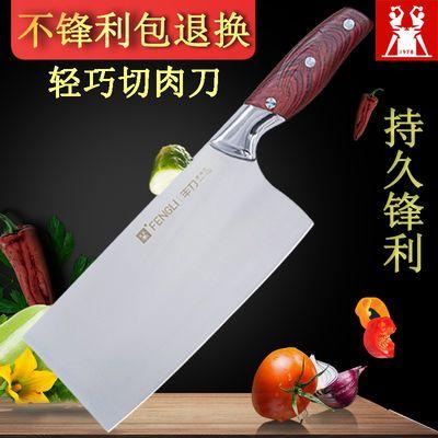 厨具刀具厨房用品切肉刀菜刀家用锋利斩切刀切片刀免磨不锈钢菜刀