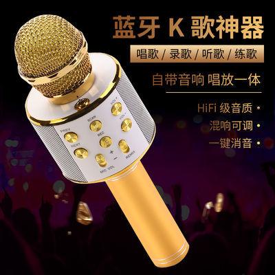 手机全民K歌神器无线蓝牙麦克风儿童家用唱歌KTV话筒一体式音响