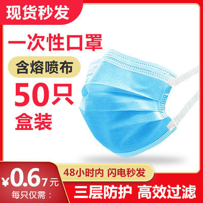 https://t00img.yangkeduo.com/goods/images/2020-05-14/1d76ef0f3b94debbab12a39616539057.jpeg