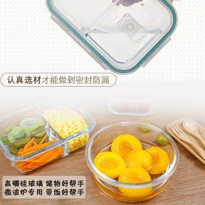 【玻璃保鲜饭盒】耐热玻璃圆形保鲜碗微波炉饭盒收纳盒便当盒套装